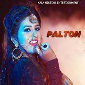 Palton Song