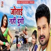 Jotai Nahi Dungi Ashish Verma Full Mp3 Song