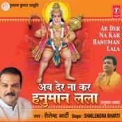 Ab Der Na Kar Hanuman Lala Songs