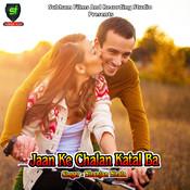 Jaan Ke Chalan Katal Ba Song