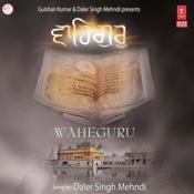 Wahe Guru Songs