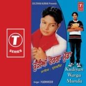 Kudiyan Warga Munda Songs