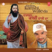 Darshan Kanshi Wale Da Songs