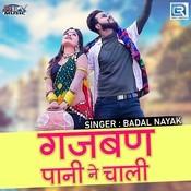 Gajban Pani Ne Chali Song