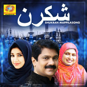 Shukran Mappilasong Songs