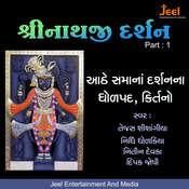 Aarti Shreenathji Ni Mangla Kari Song