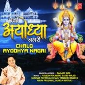 Faad Seena Dikhaya Hanuman Ne (From