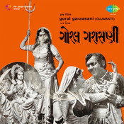 Goral Garaasani Songs