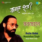 Manmohan Singh - Bolle Habe  Songs