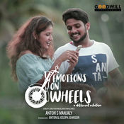 Emotions On Wheels Song