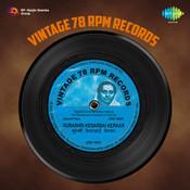 Vintage 78 Rpm Records - Kesarbai Kerkar Songs
