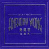 Jin Jing Dian (2 Cd) Songs