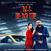 All Bamb Song