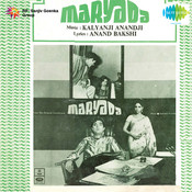 Maryada Songs
