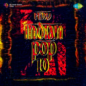 Hmv's Indian Pop 10 Vol 1 Songs