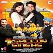 speedy singh ne aaja ve mp3