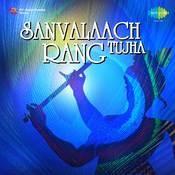 Manik Varma Sanvalaach Rang Tujha 1 Songs