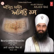Amrit Baani Ameo Ras Songs