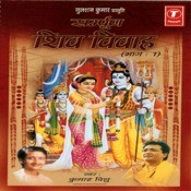 Sampoorna Shiv Vivah (Part.1) Songs