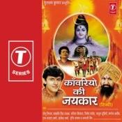Kanwar Uthao Prem Se Songs