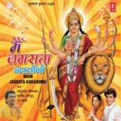 Main Jagrata Karaungi Songs