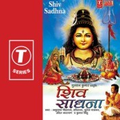 Shiv Sadhna Songs
