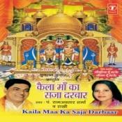 Kaila Maa Ka Saza Darbar Songs