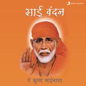 Sai Vandan Songs