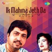 Surinder Shinda - Ik Mahina Jeth Da Songs