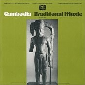 Cambodia-Traditional Music, Vol.2: Tribe Music, Folk Music & Popular Dances Songs