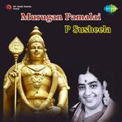 P Susheela Murugan Pamalai Tml Dev Songs