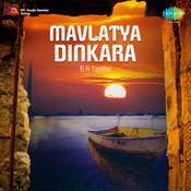 Mavlatya Dinkara B R Tambe Compilation Songs