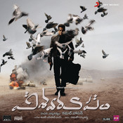Vishwaroopam (Telugu) [Original Motion Picture Soundtrack] Songs