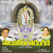 Sai Leela Tharangini Songs