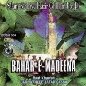 Bahar-E-Madina Songs