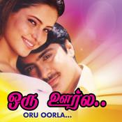 Oru Orula Songs