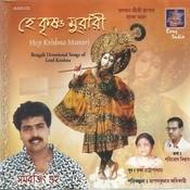 Hey Krishna Murari Songs