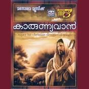 Karunyavan Mp3 Songs