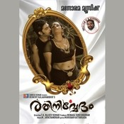 Rathinirvedam Songs