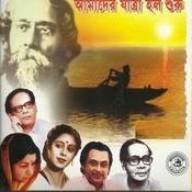 Asa Jaoyar Pather Dhare-Sudhin Song