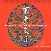 Remembering The Life Of The Emperor Songs