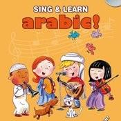 Sing & Learn Arabic Songs
