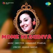 Mome Ki Gudiya Songs