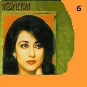 Homayra, Vol. 6 - Persian Music Songs