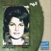 Best Of Elaheh - Persian Music Songs