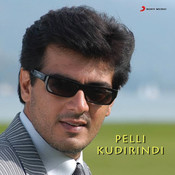 Pelli Kudirindi (Original Motion Picture Soundtrack) Songs