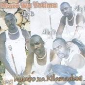 Mtoto Wa Yatima Songs