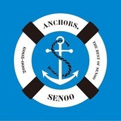Anchors. The Best Of Senoo 2000-2009 Songs