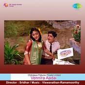 Vennira Aadai Songs