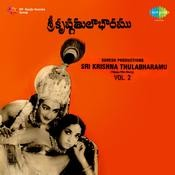 Sri Krishna Thulabharam Songs